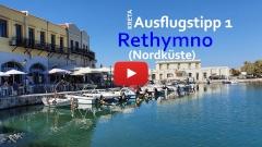 Rethymno-Film